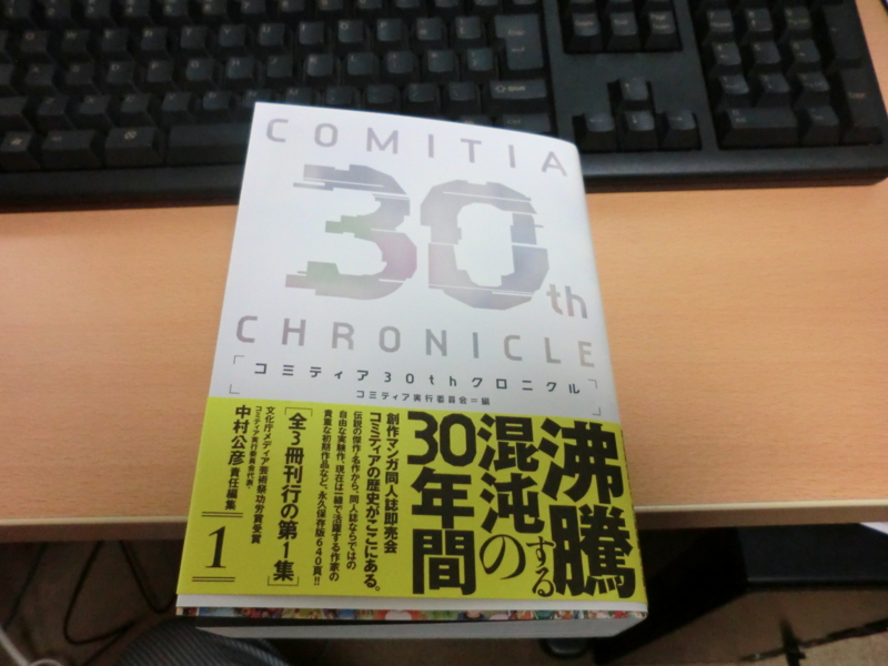f:id:kawaiikuo:20140505201701j:image