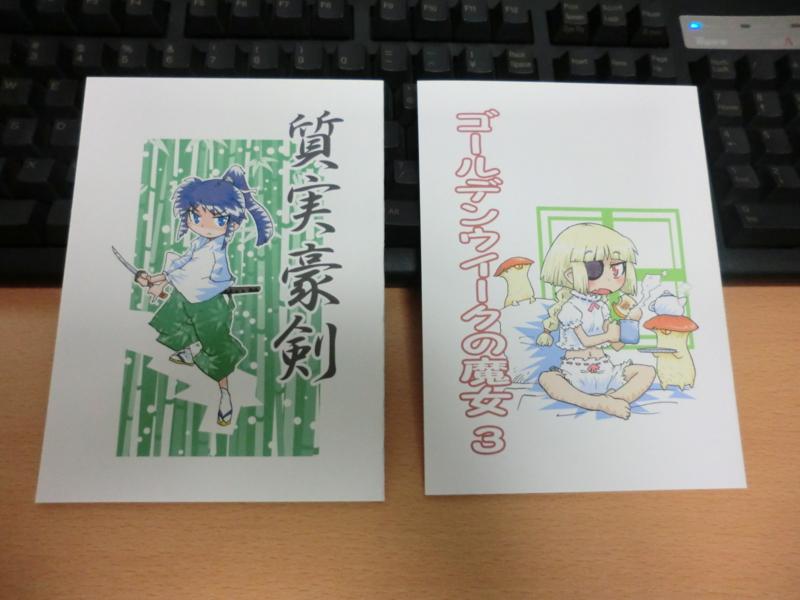 f:id:kawaiikuo:20140505201747j:image