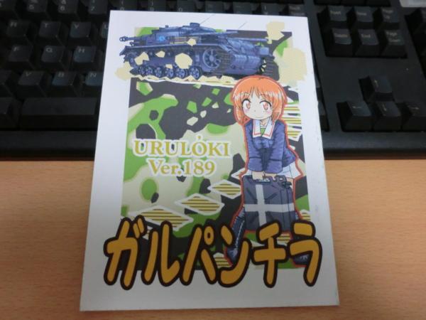 f:id:kawaiikuo:20140511234454j:image