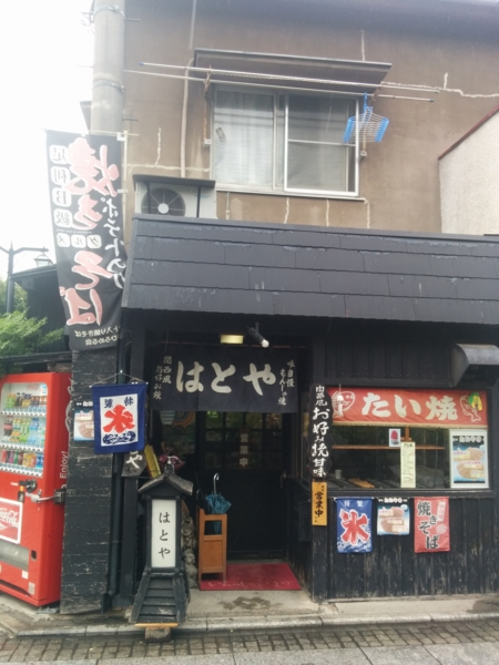 f:id:kawaiikuo:20140713130515j:image