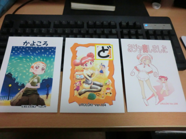 f:id:kawaiikuo:20141110212947j:image