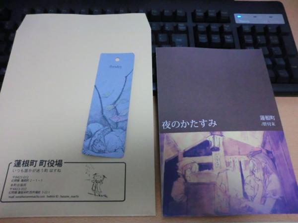 f:id:kawaiikuo:20141125024539j:image