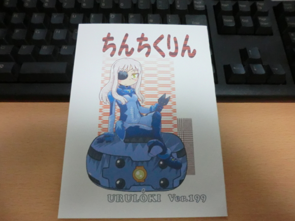 f:id:kawaiikuo:20141125024707j:image