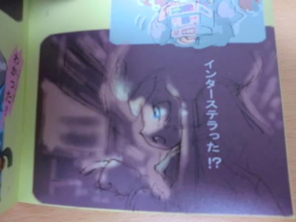 f:id:kawaiikuo:20150113212923j:image