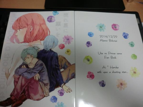 f:id:kawaiikuo:20150113213627j:image