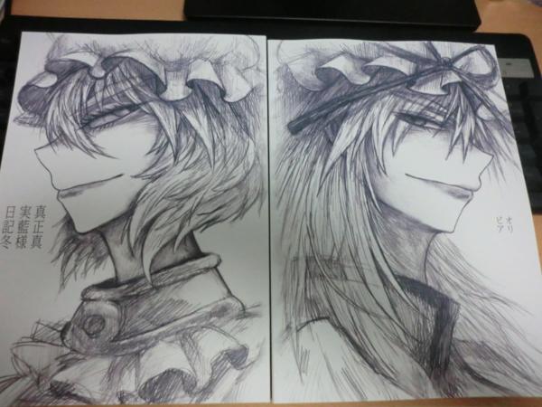 f:id:kawaiikuo:20150113213712j:image