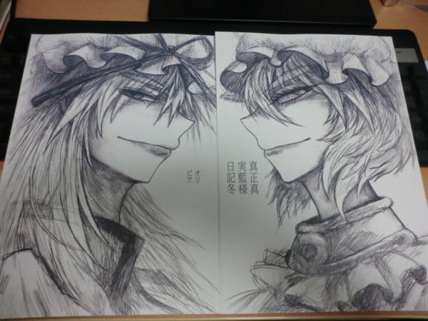 f:id:kawaiikuo:20150113213727j:image