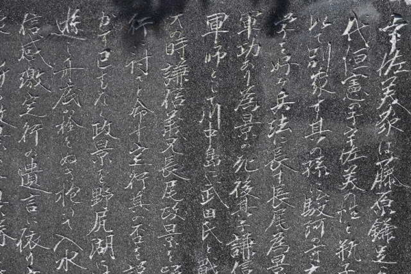 f:id:kawaiikuo:20150517141336j:image