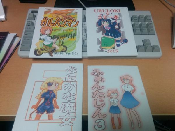f:id:kawaiikuo:20160229005042j:image