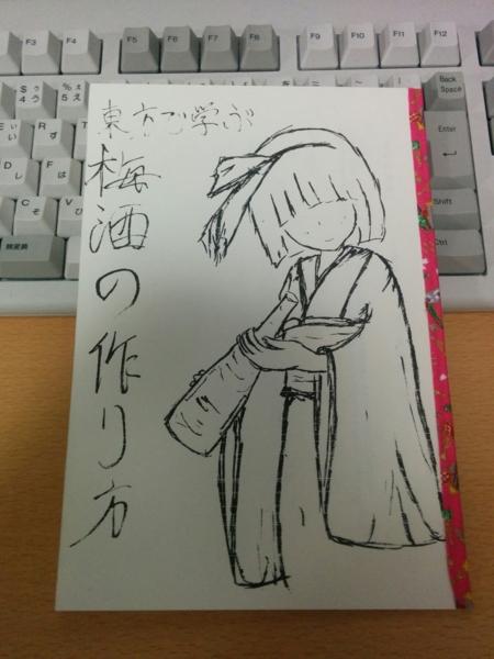f:id:kawaiikuo:20160327234745j:image