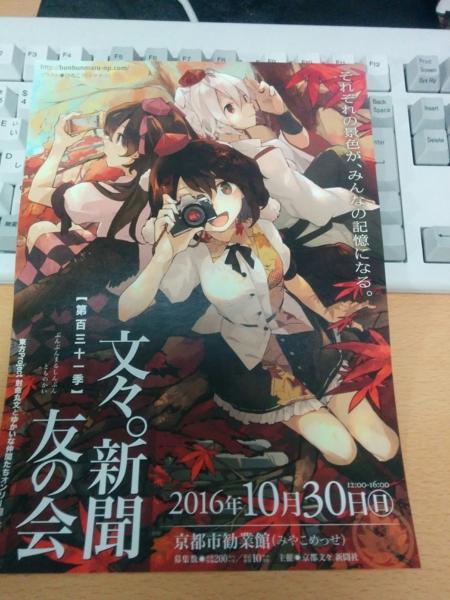 f:id:kawaiikuo:20160327234824j:image