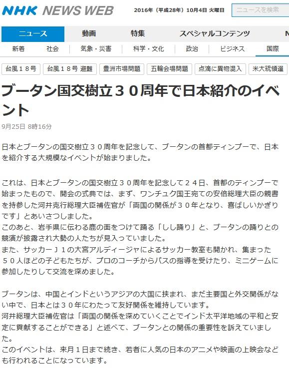 f:id:kawaikatsuyuki:20161004103050j:plain