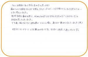 img018_convert_20100716113720縮小
