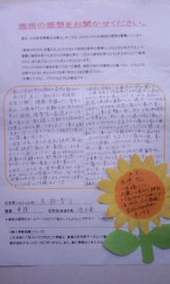 110925_1242_02.jpg