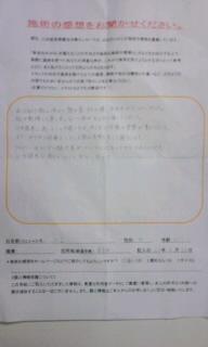 CAOB0M12.jpg