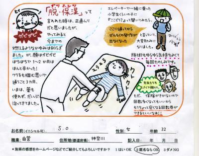 img008_convert_20110119121756.jpg