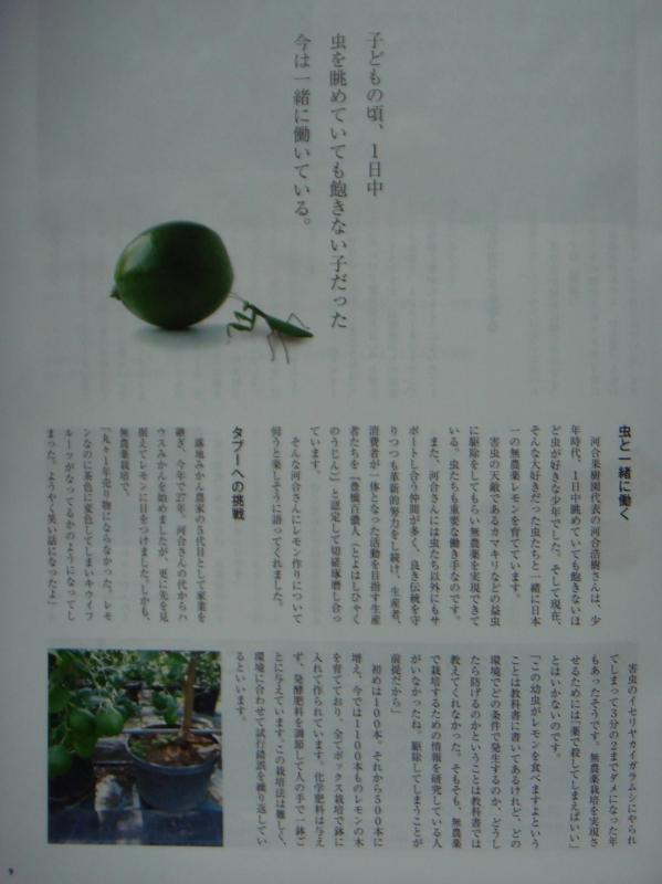 f:id:kawaikje:20111021191811j:image