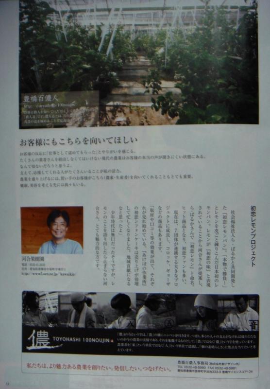 f:id:kawaikje:20111021191900j:image