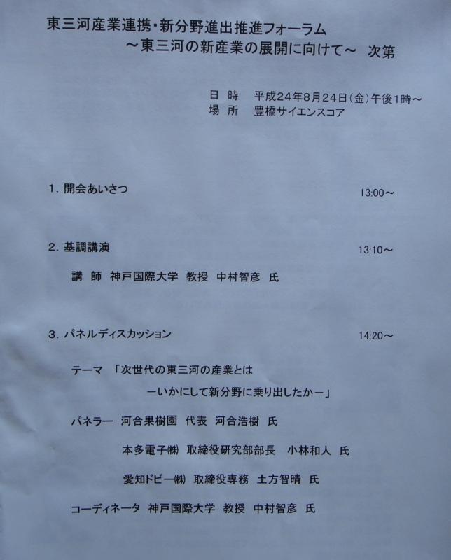 f:id:kawaikje:20120826083523j:image