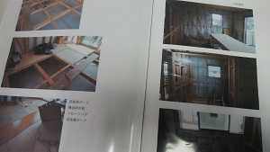 f:id:kawaikoumuten:20181228224827j:plain