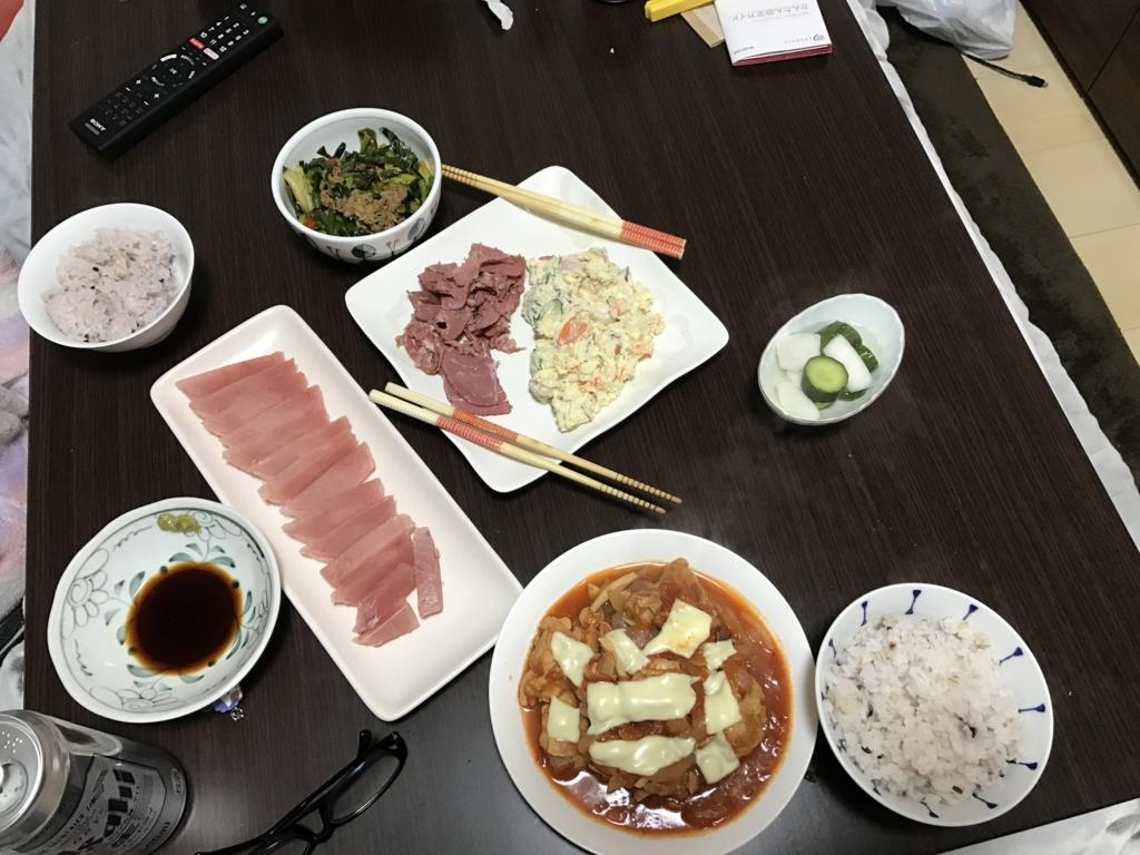 f:id:kawajima-zx14:20170315223122j:plain