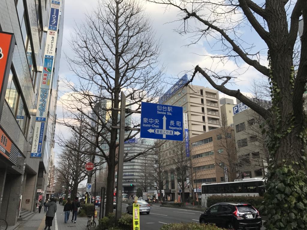 f:id:kawajima-zx14:20170320180632j:plain