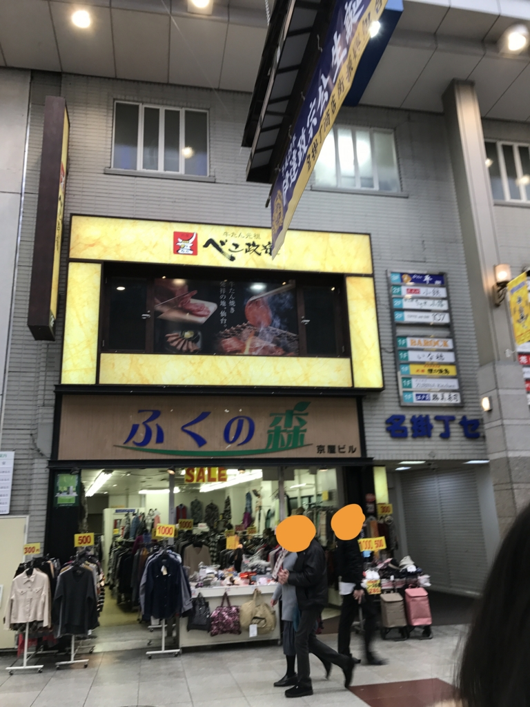 f:id:kawajima-zx14:20170320182656j:plain