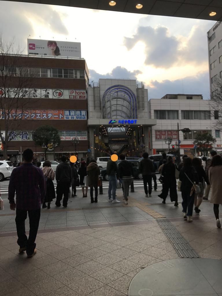 f:id:kawajima-zx14:20170320182734j:plain