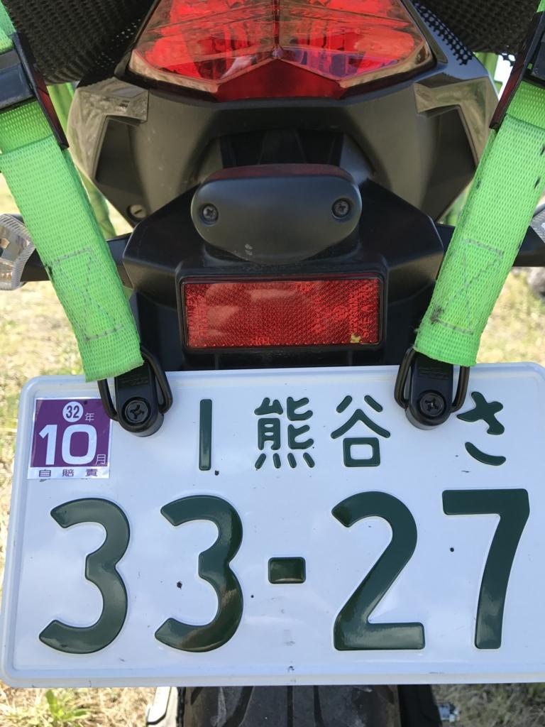 f:id:kawajima-zx14:20170423193822j:plain