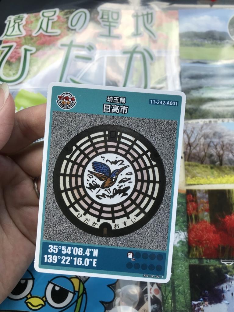 f:id:kawajima-zx14:20180815223221j:plain
