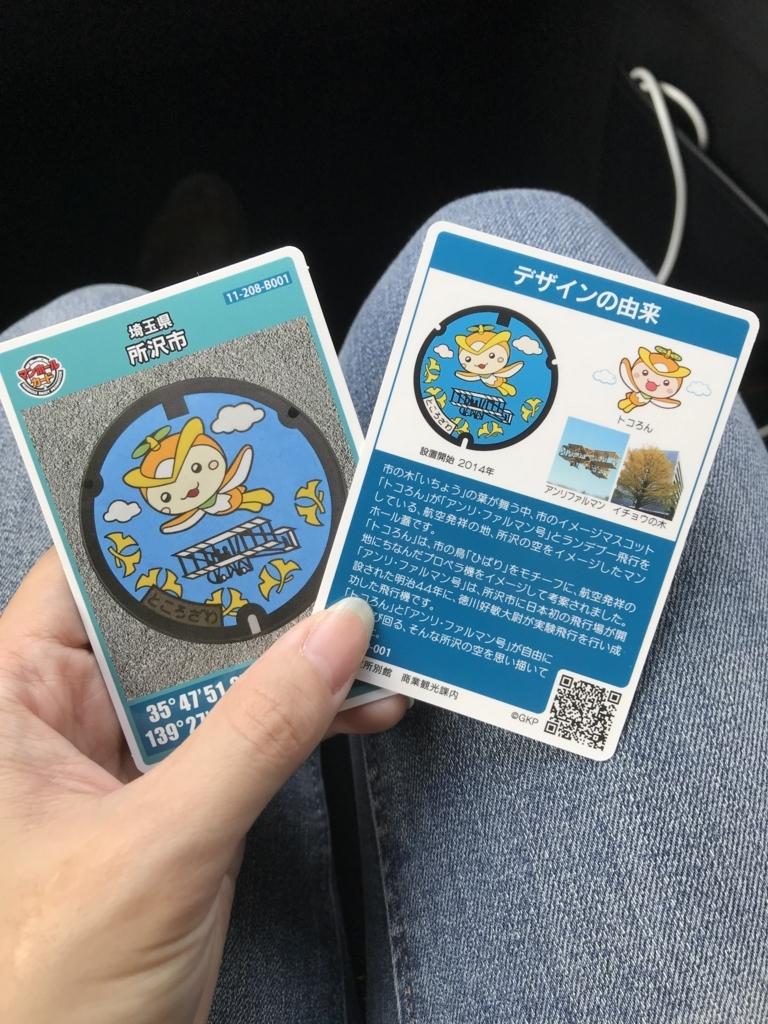 f:id:kawajima-zx14:20180815223311j:plain