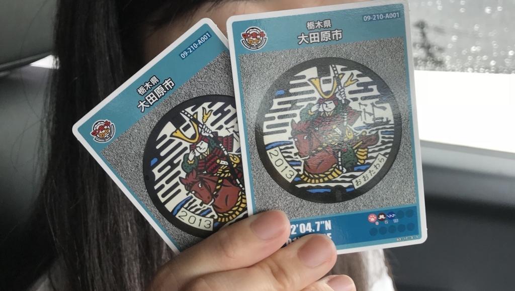 f:id:kawajima-zx14:20180815223649j:plain