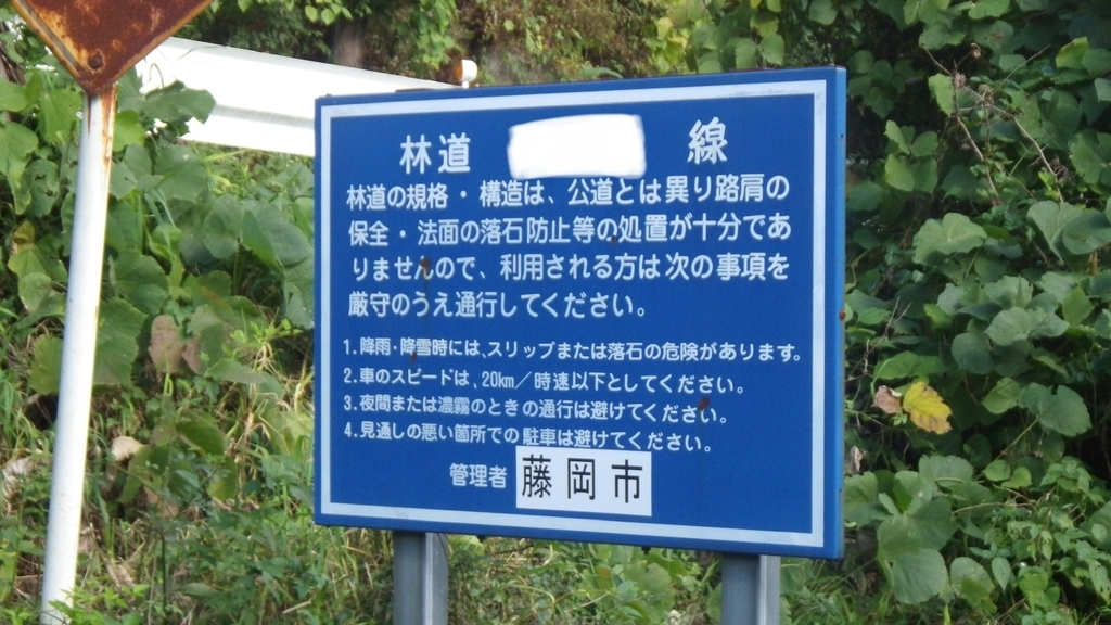 f:id:kawajima-zx14:20181103231219j:plain