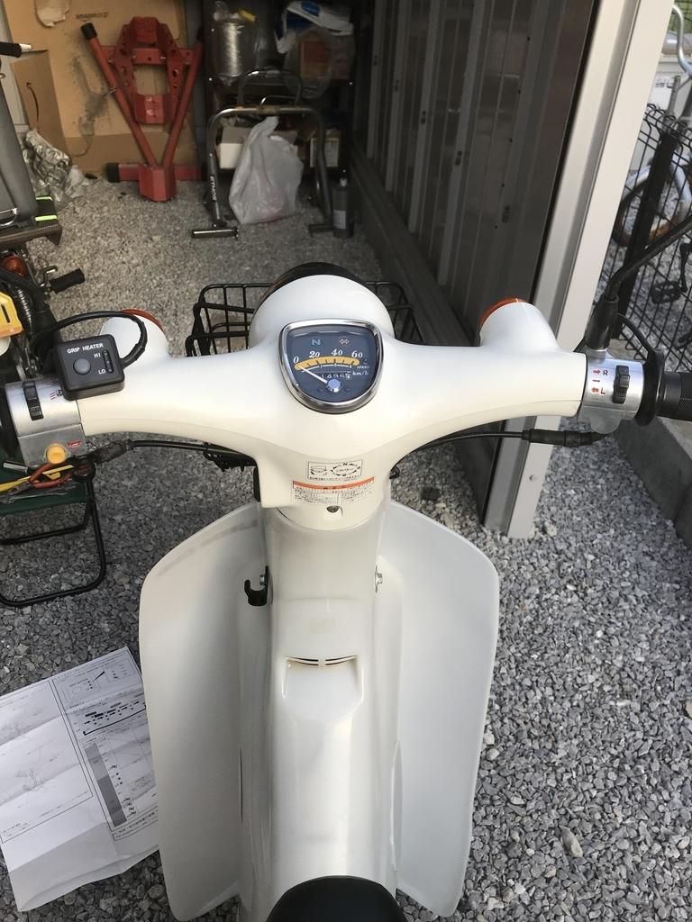 f:id:kawajima-zx14:20181111224725j:plain