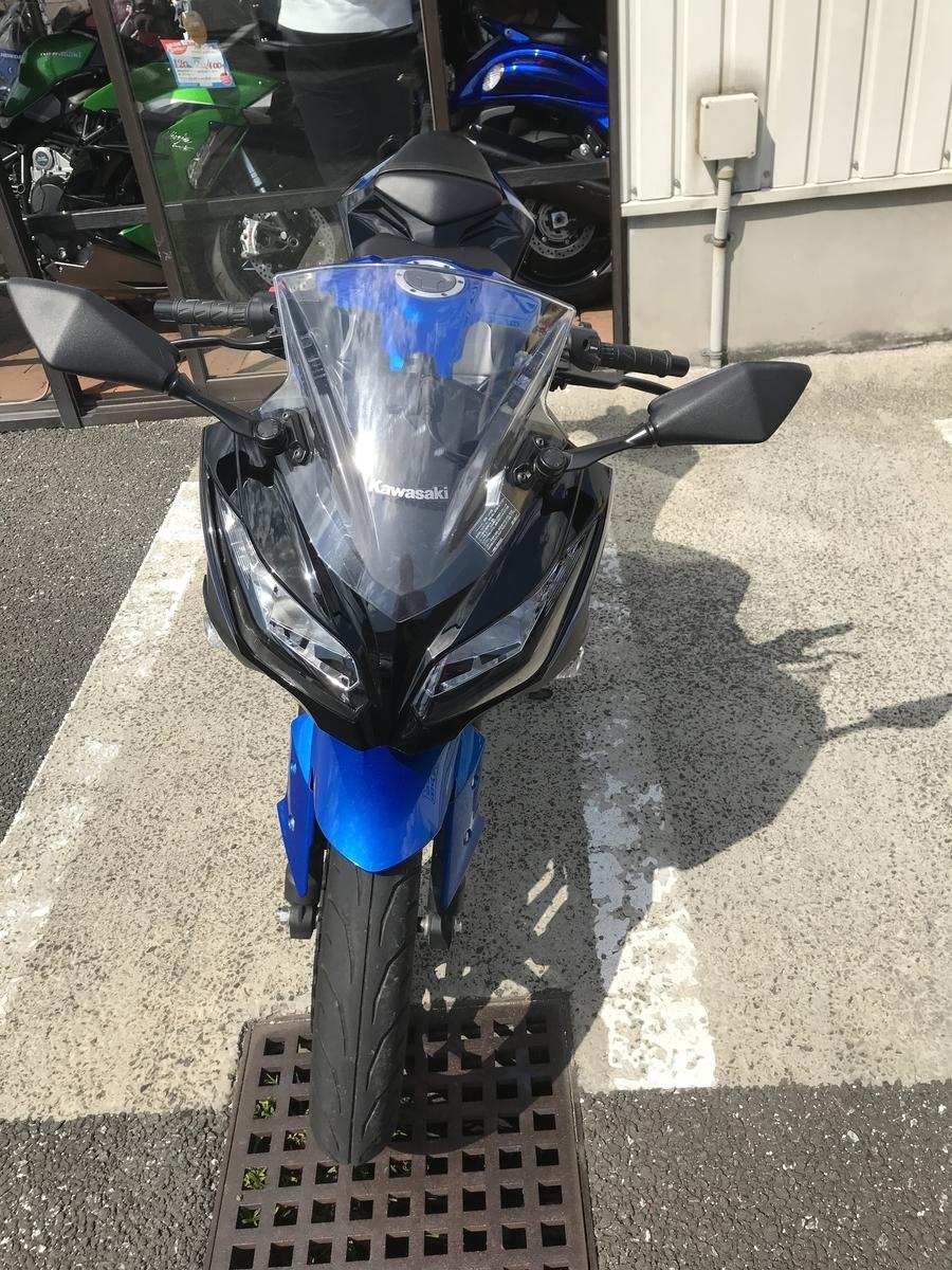 f:id:kawajima-zx14:20200517230358j:plain