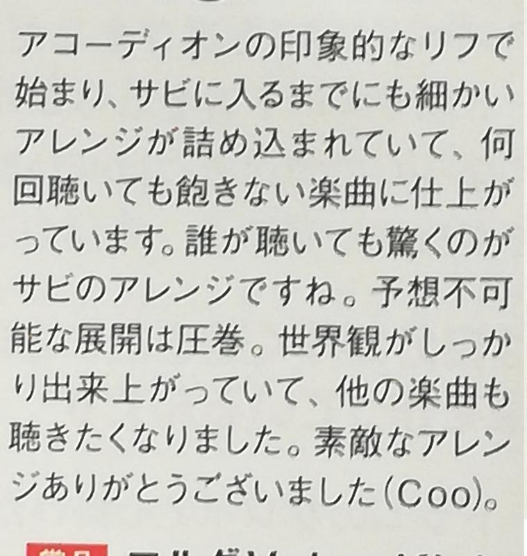 f:id:kawakame:20190509205530j:plain