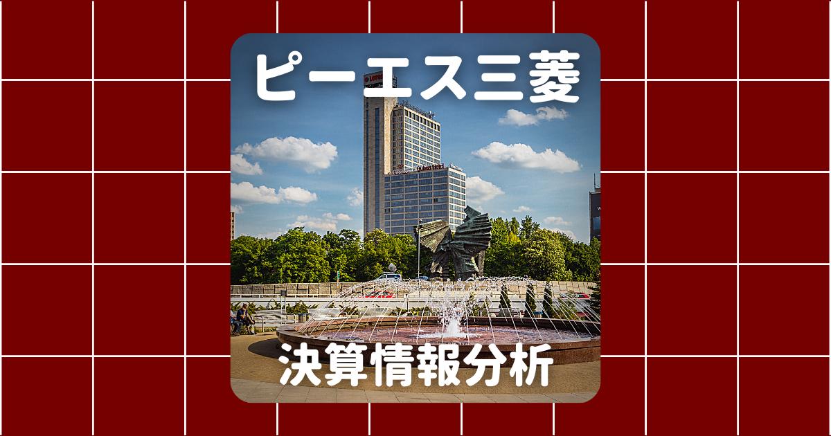 f:id:kawakami03:20211007153128p:plain