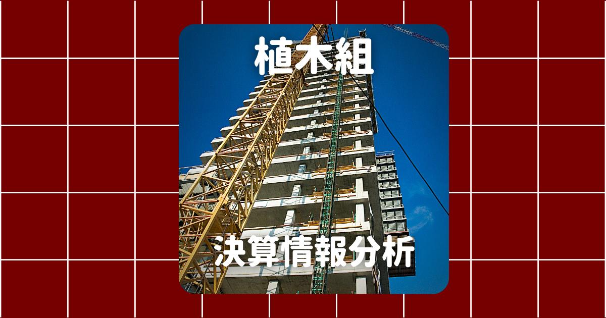 f:id:kawakami03:20211007155347p:plain
