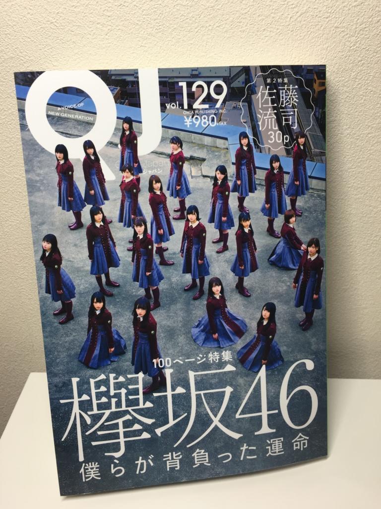 f:id:kawakami7jp:20161229230233j:plain