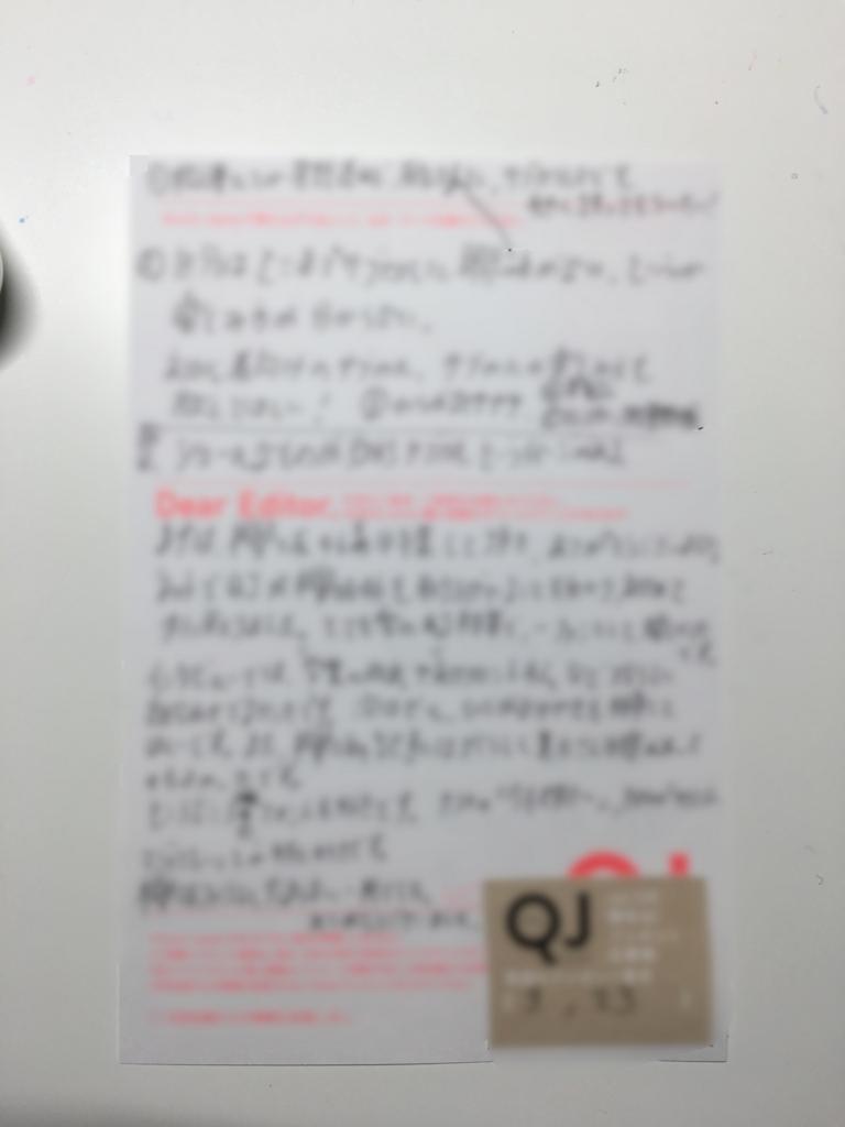 f:id:kawakami7jp:20161229231052j:plain