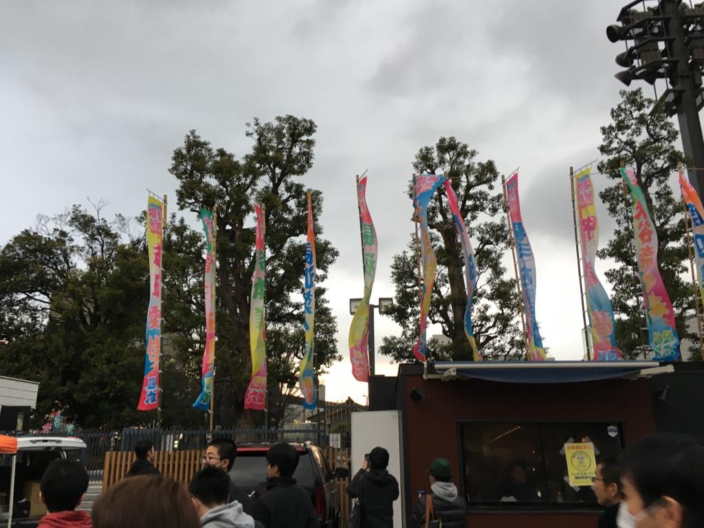 f:id:kawakami7jp:20170307232251j:plain