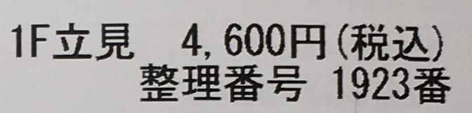 f:id:kawakami7jp:20170321224705j:plain
