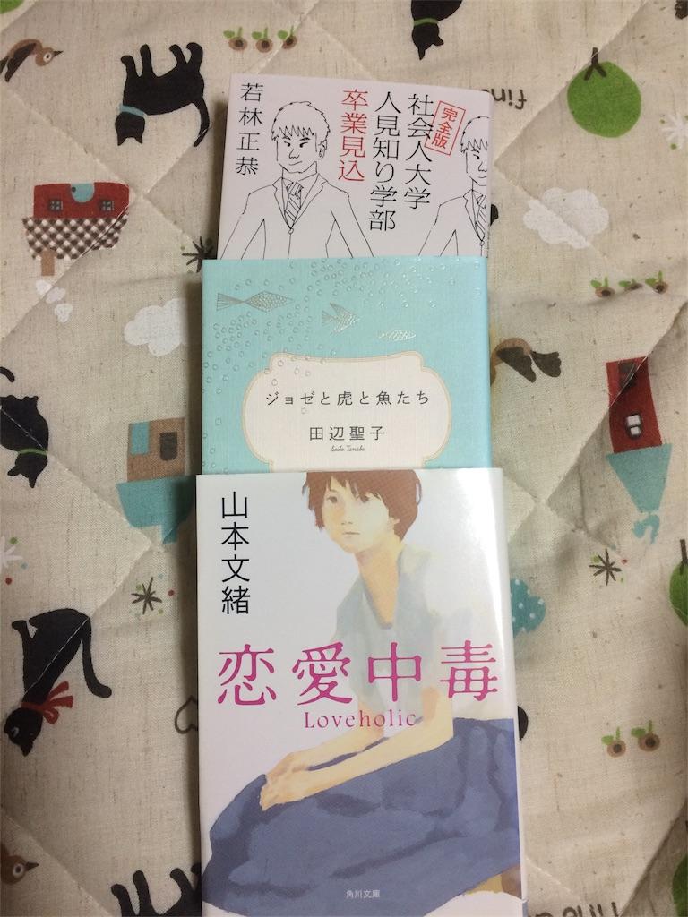f:id:kawakawa2017:20170326231844j:image