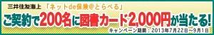 f:id:kawakawajuno:20130712095203j:image