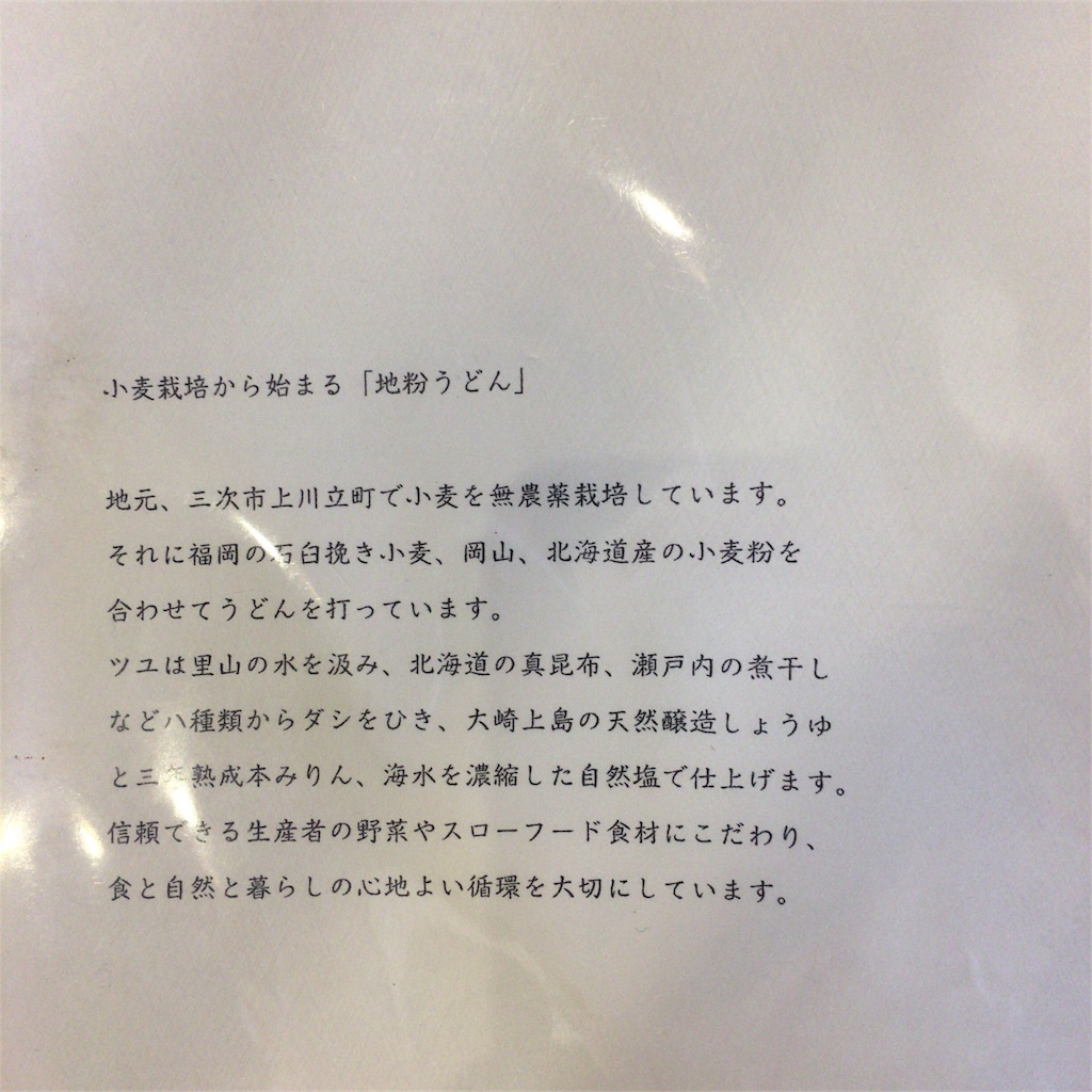 f:id:kawakei89:20180312150948j:image