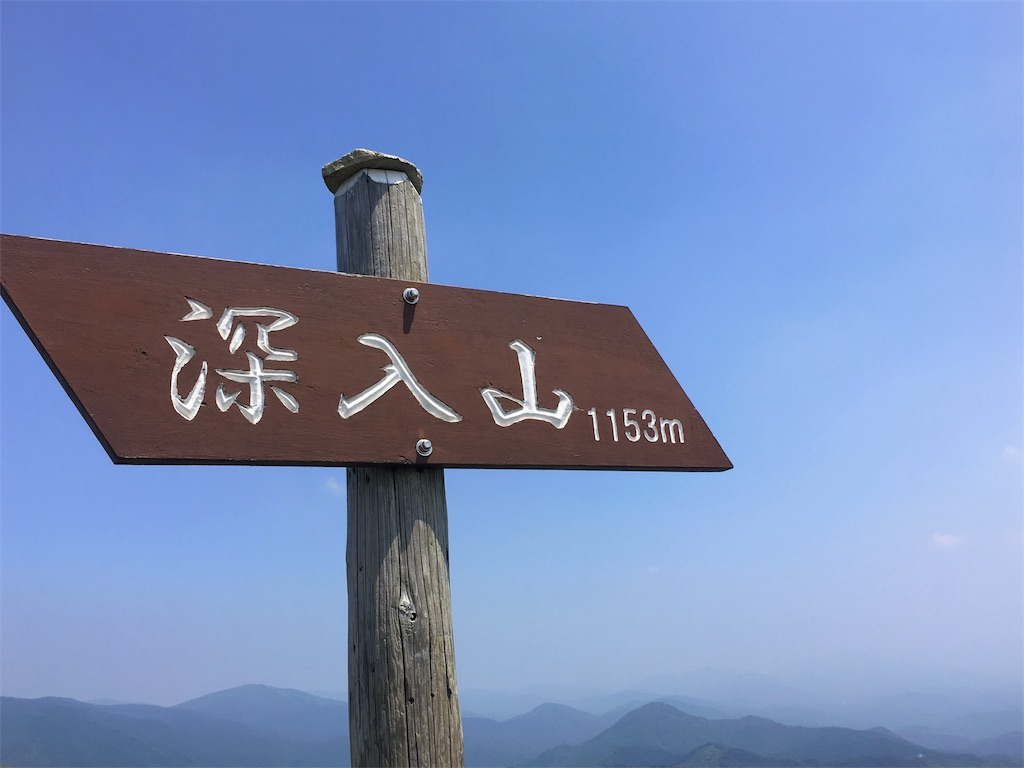 f:id:kawakei89:20180625134915j:image
