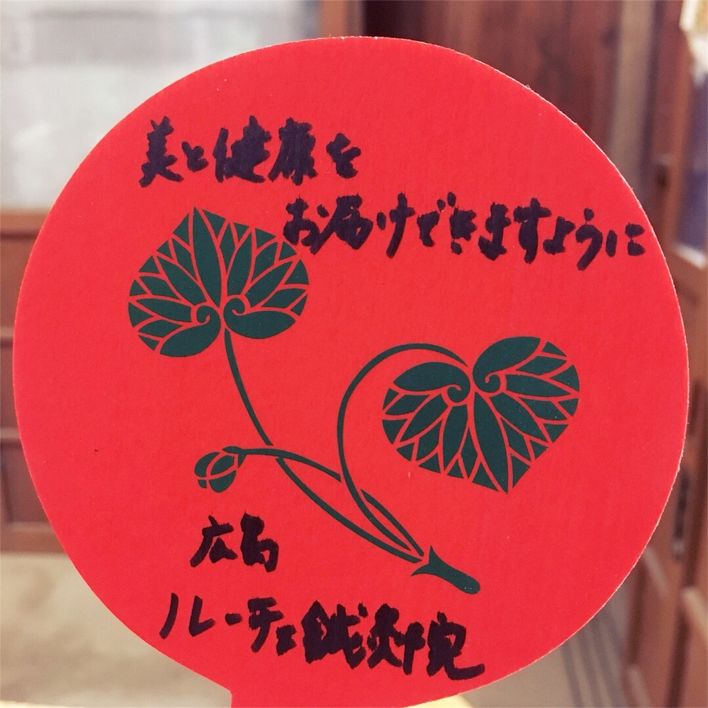 f:id:kawakei89:20180815114409j:image