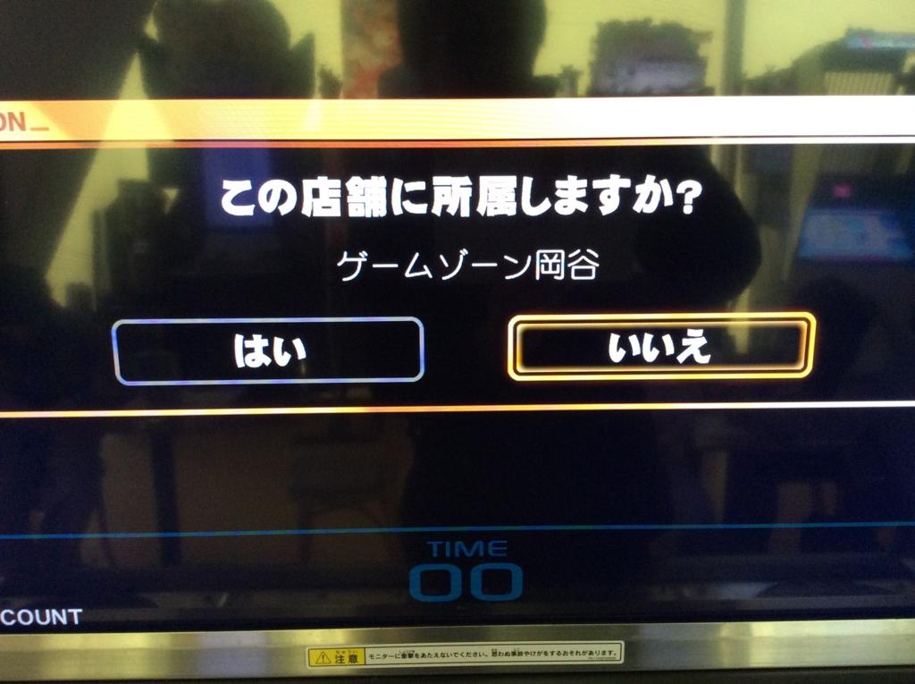 f:id:kawamana1988:20170402201729j:plain
