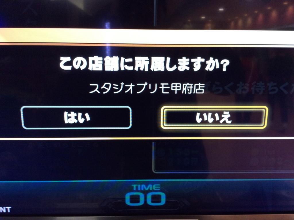 f:id:kawamana1988:20170402202111j:plain