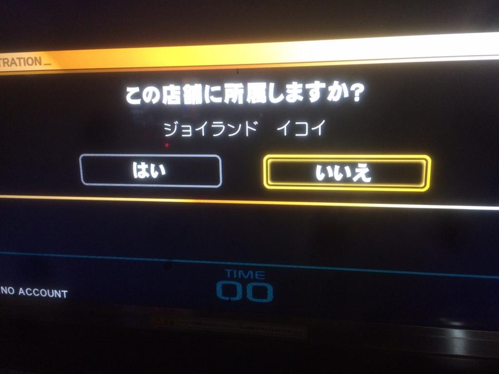f:id:kawamana1988:20170402202551j:plain